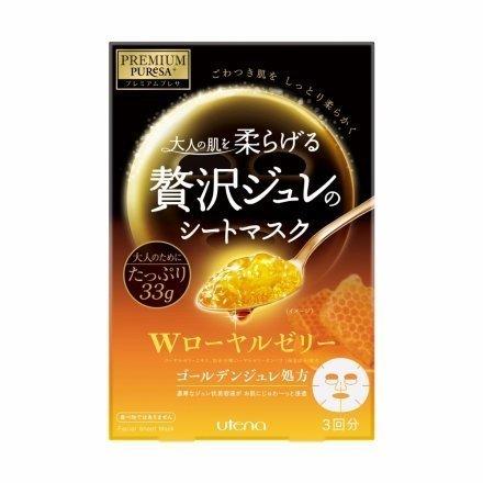 日本代購 UTENA 佑天蘭 蜂王漿 黃金果凍保濕面膜 一盒3入