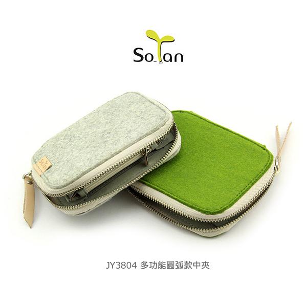 【愛瘋潮】SoTan 素然主張 JY3804 多功能圓弧款中夾 環保材質 皮夾