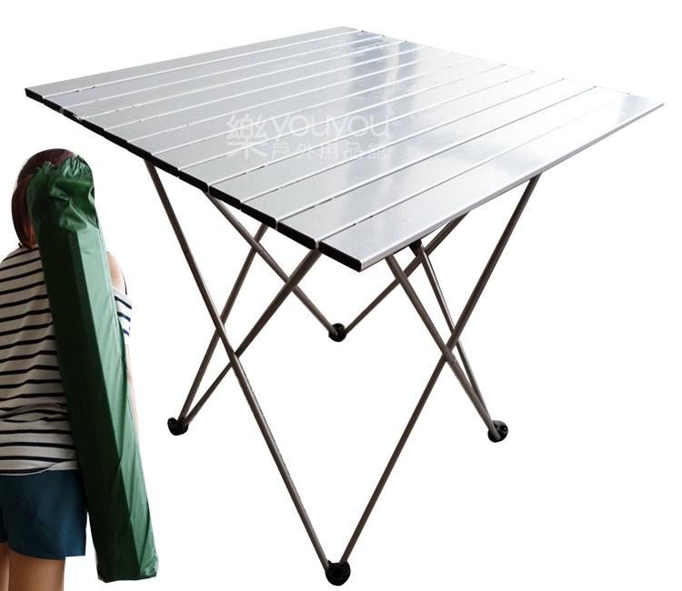 【樂遊遊】鋁合金蛋捲桌/折疊桌 (附收納袋)70x70cm /蛋捲桌/鋁合金摺疊桌/野餐桌/折疊桌/行動桌/露營桌/燒烤桌