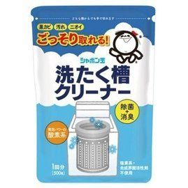 日本製 泡泡玉 玉石鹼洗衣槽專用清潔劑500g -洗衣機專用清潔劑