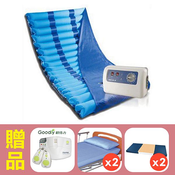 【愛恩特】三管交替氣墊床DR-2168,贈品:無線警報呼叫器x1+床包x2+中單x2