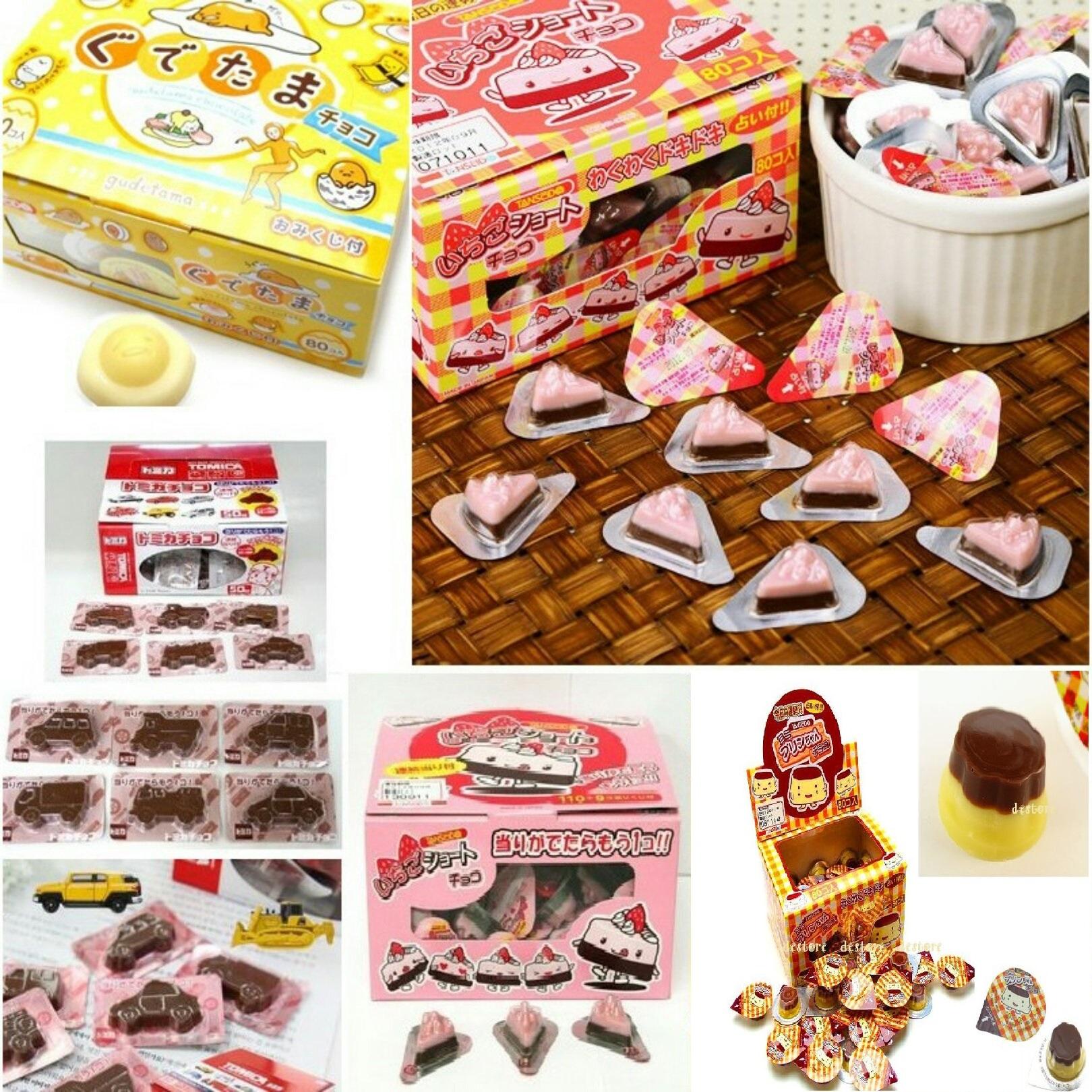 有樂町進口食品 歡慶12月 丹生堂巧克力福袋超值組