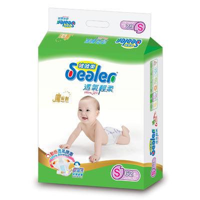 【限量特價】噓噓樂Sealer 透氣棉柔 S62片/包