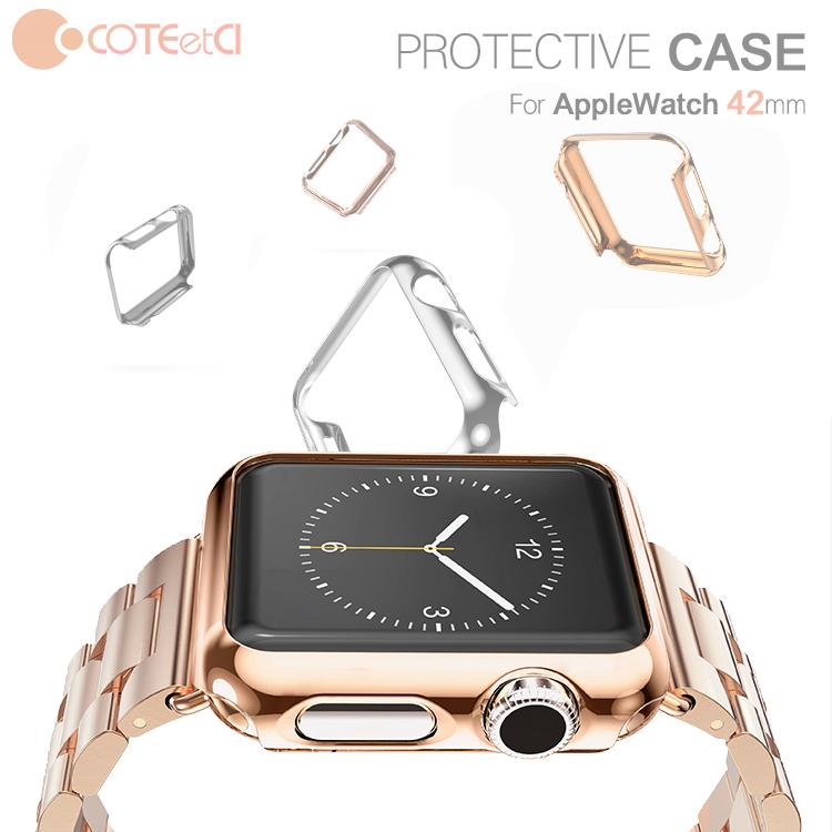 COTEetCI 哥特斯 Apple Watch 42mm 保護殼/硬殼/錶殼/防摔殼/輕薄/手錶/穿戴裝置/與二代不共用