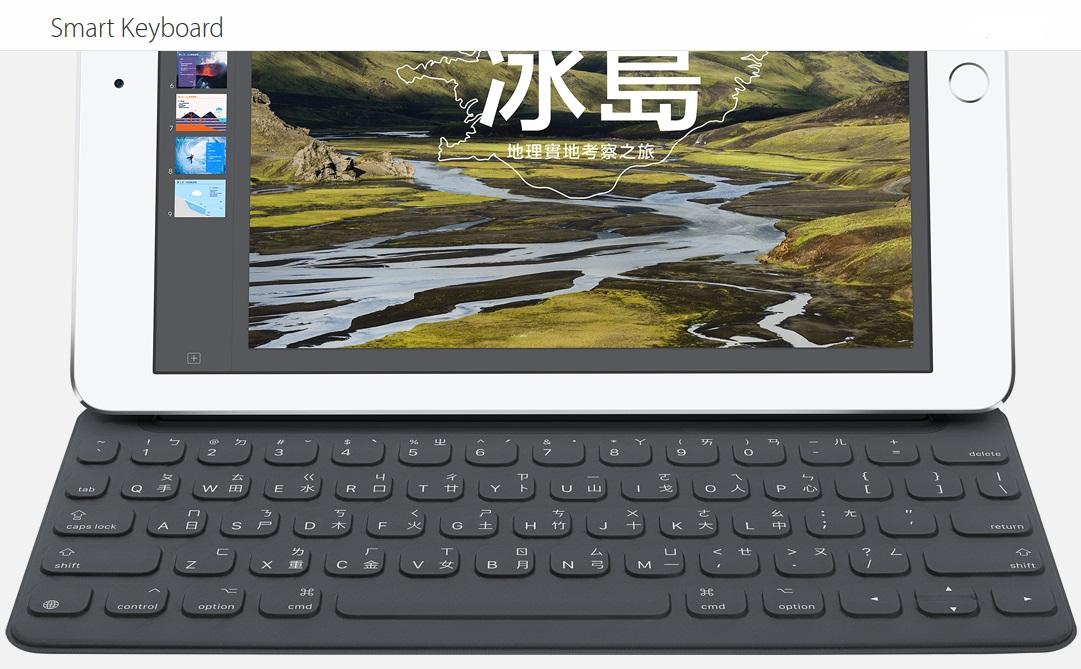 蘋果  APPLE MNKT2TA/A Smart Keyboard for iPad Pro 12.9繁體中文鍵盤
