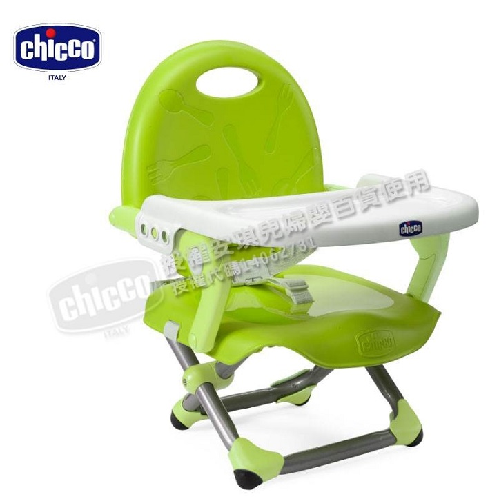義大利【Chicco】Pocket Snack攜帶式輕巧餐椅(萊姆綠)