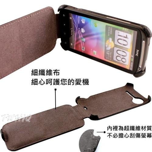 HTC Sensation XE 音浪機 動感卡夢紋 下掀式 手機皮套◆贈送! 專用型韓風閃亮亮晶鑽套◆
