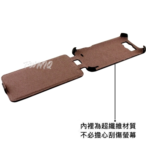 HTC Sensation XL /感動機 XL 動感卡夢紋 下掀式 手機皮套◆贈送! 專用型式 皮套/保護殼◆