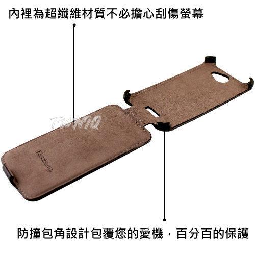 HTC One S (Z560) 下掀式/掀蓋式皮套 荔枝紋限定款◆送!i-COSE (真皮) 抽拉式 皮套◆