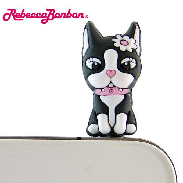 【Rebecca Bonbon】優雅坐姿立體造型耳機防塵塞◆贈送! 抽拉式手機套(高質感皮革) 一個◆