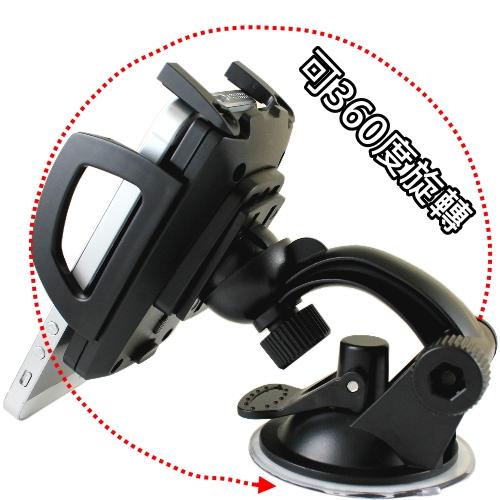 手機/導航機 汽車萬用型吸盤車架◆贈送! 抽拉式手機套(高質感皮革) 一個◆