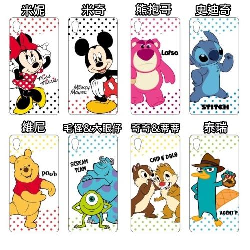 【Disney】Apple iPhone 6 (4.7吋) 彩繪透明保護軟套-奇奇/蒂蒂