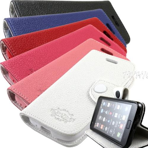 KooPin HTC Desire 500 雙料縫線 側掀(立架式)皮套