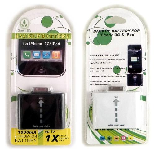 新款iPhone 3 /4 高容量1000mAh行動備用電池(贈埠口防塵保護組)