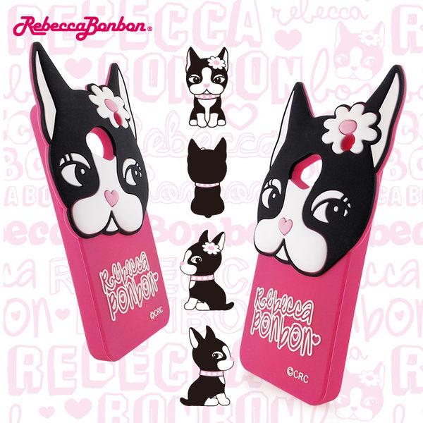 【Rebecca Bonbon】NEW HTC ONE 時尚立體造型經典狗頭保護套