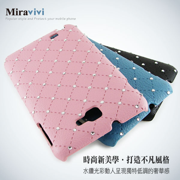 Miravivi 時尚典雅 Samsung  i9220 Galaxy Note N7000 菱格紋水鑽皮革保護殼