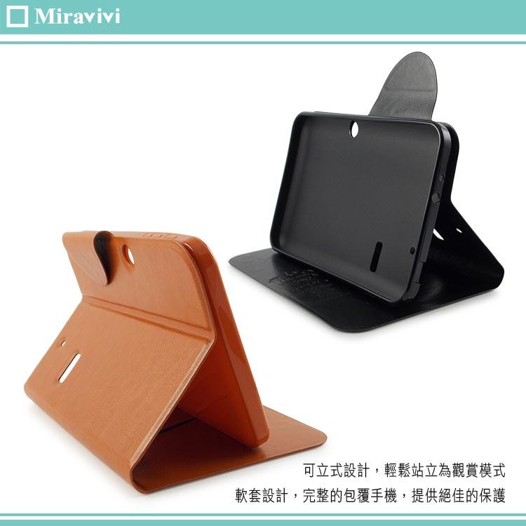 Miravivi TWM myPad P5 Lite 可立式筆記本皮套◆送i-COSE (真皮) 抽拉式 皮套A3◆