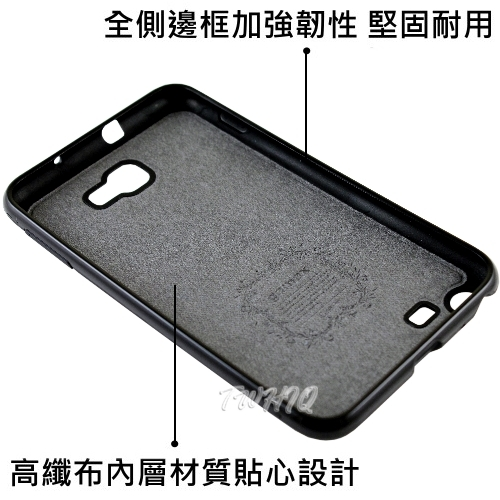 gamax 三星 Galaxy Note N7000 /i9220 時尚交織紋系列 保護殼