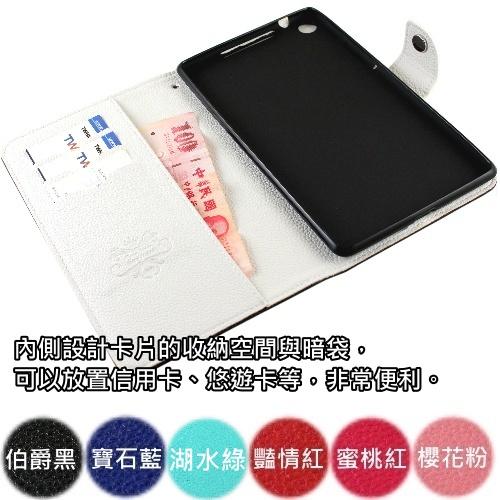 KooPin Google Nexus 7 二代 雙料縫線 側掀(立架式)皮套