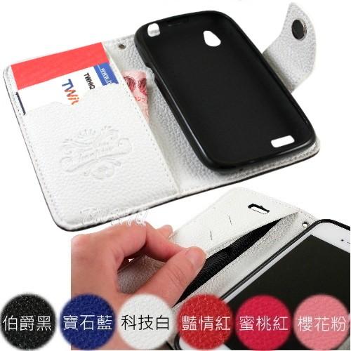 KooPin HTC Desire X 雙料縫線 側掀(立架式)皮套◆送很大!專用型螢幕保護貼◆