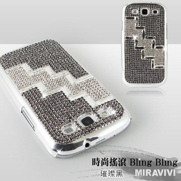 Miravivi SAMSUNG Galaxy S3 時尚潮流搖滾風水鑽保護殼