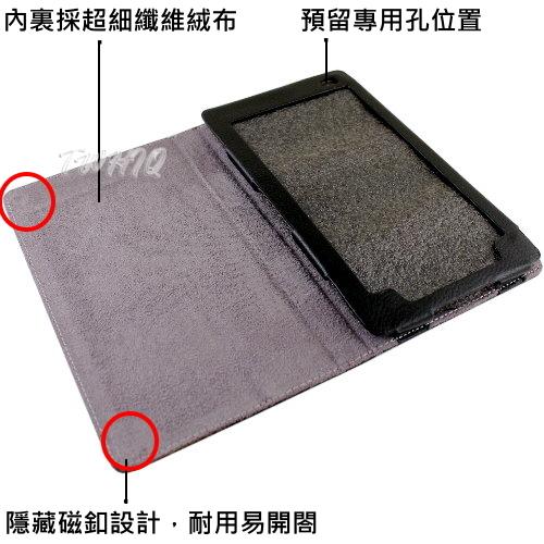 華為 HUAWEI IDEOS S7 Slim Tablet 第二代 專用時尚掀蓋式荔枝紋皮套