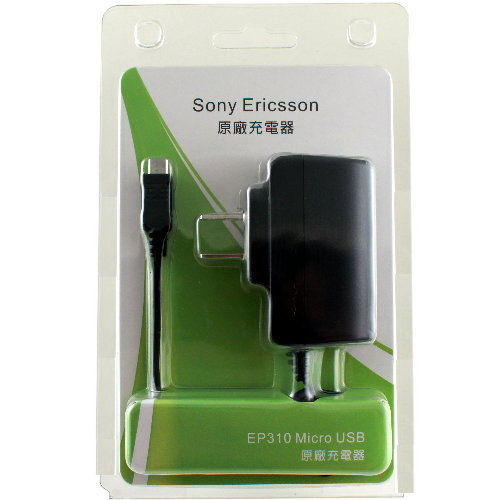 SonyEricsson EP310 Micro USB充電器