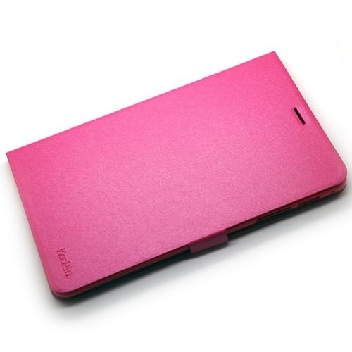KooPin Samsung Galaxy Tab PRO 8.4 璀璨星光系列 立架式側掀皮套