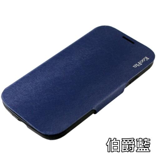 KooPin SONY Xperia Z1 貂紋薄型 可立式側掀皮套