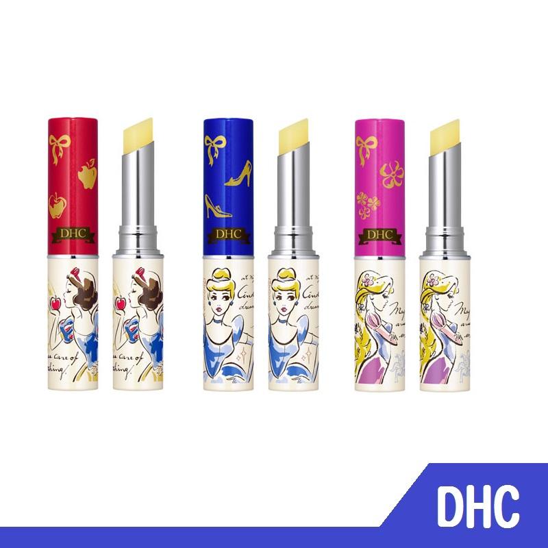DHC 純欖護唇膏 1.5g  Disney 公主限定版【RH shop】日本代購