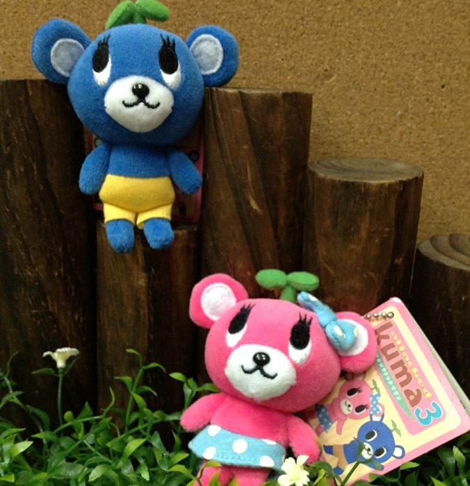 =優生活=日本原裝 kuma3 藍熊 粉熊吊飾 熊熊娃娃 婚禮小物 大量訂購另有優惠