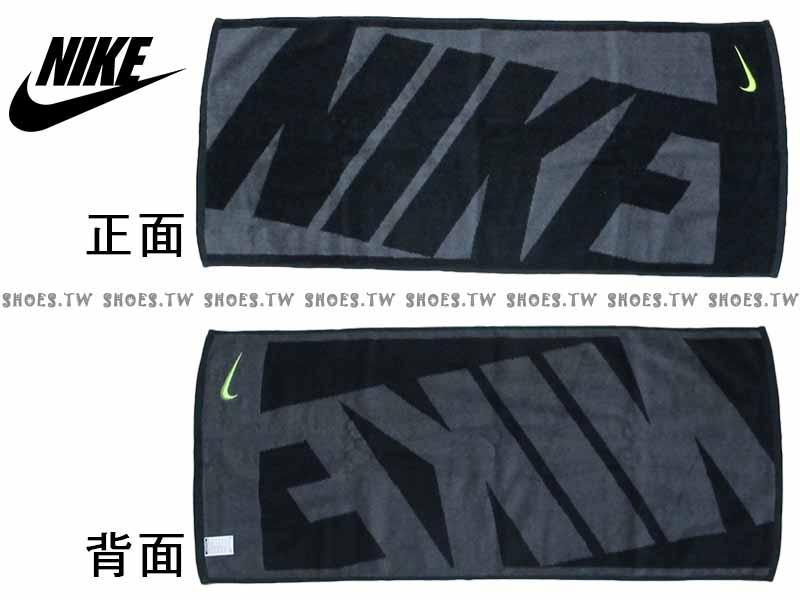 Shoestw【AC9647-079 】NIKE毛巾 運動毛巾 盒裝 黑 純棉 2016新款