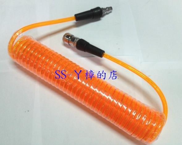 A級 透明橘 PU伸縮管/風管/ 空壓管/ 5*8mm*6米-爆破壓力360PSI