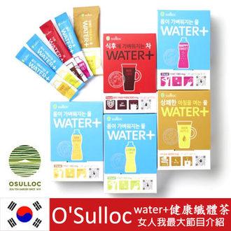 韓國 O'sulloc Water Plus 健體飲 (10入)