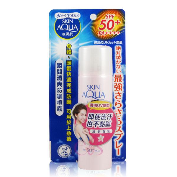 曼秀雷敦 水潤肌清新香氛瞬間清爽防曬噴霧SPF50 50g ☆艾莉莎ELS☆