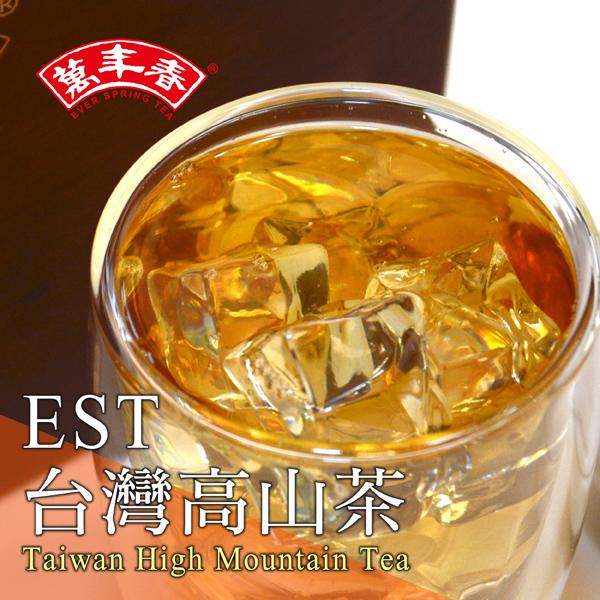 《萬年春》EST台灣高山茶茶包2g*20入/盒