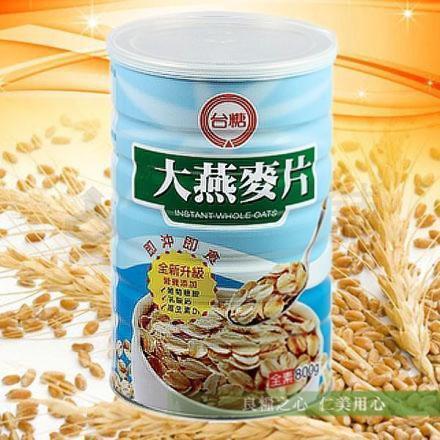 台糖 大燕麥片(800g/罐)