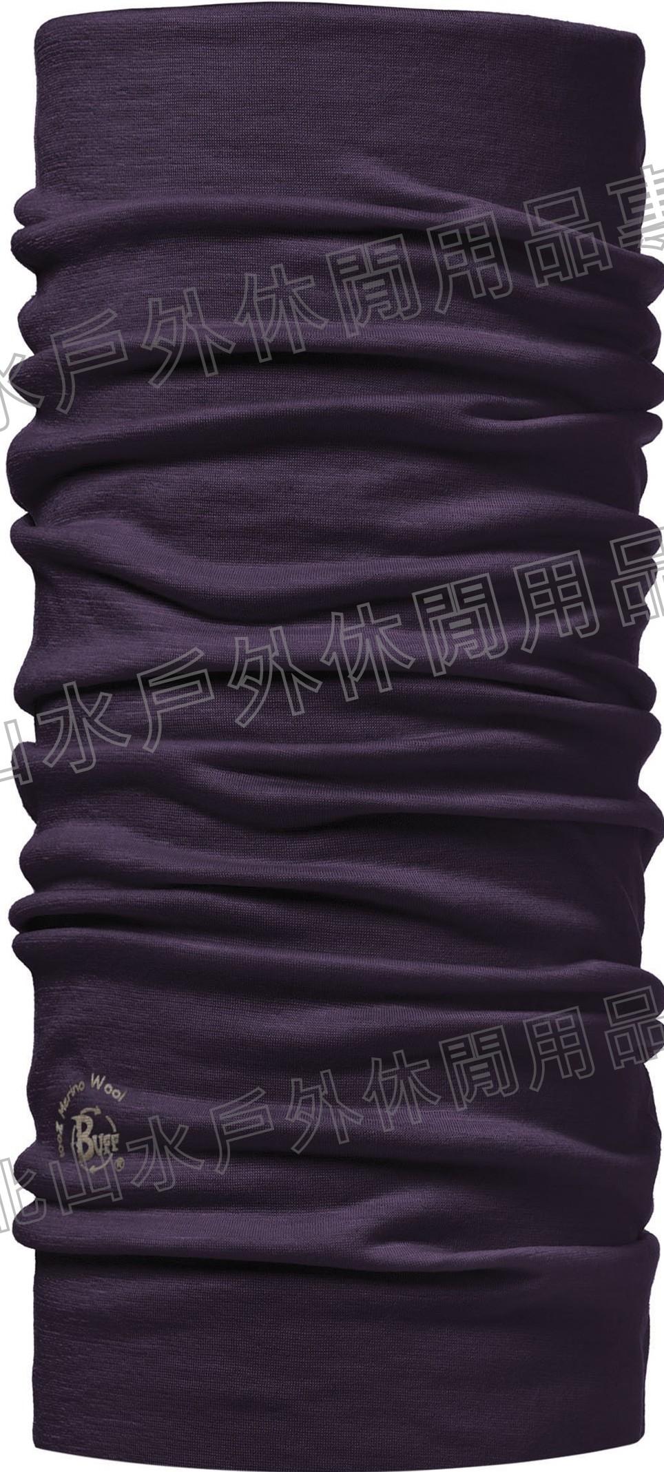 [ Buff ] 羊毛頭巾/健行/滑雪/出國/旅遊 素色美麗諾羊毛 WOOL BUFF 100638 紫色葡萄