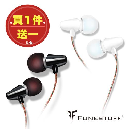 [買一送一] FONESTUFF Fits12陶瓷運動休閒風格耳機