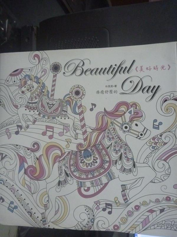 【書寶二手書T7/藝術_XEC】Beautiful Day:療癒舒壓的美好時光_朴英美