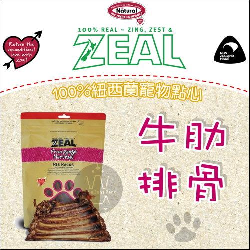 +貓狗樂園+ ZEAL 岦歐。100%紐西蘭天然寵物點心。牛肋排骨。125g $195