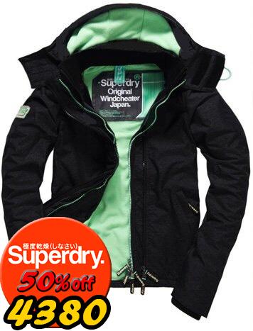【女款】歲末出清極度乾燥 Superdry Pop Windcheater連帽防風衣夾克 三拉鍊內抓絨 個性黑/薄荷綠