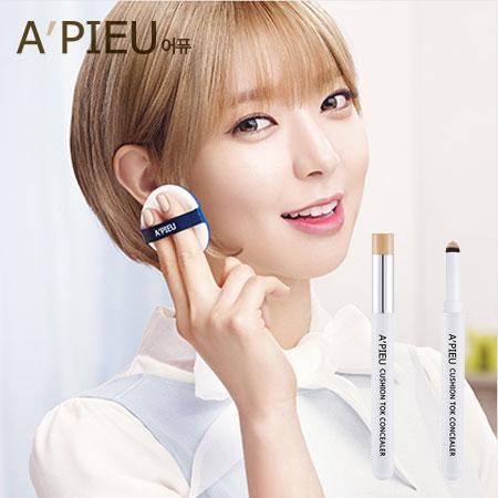 韓國 A'PIEU 氣墊遮瑕筆 0.5g  A pieu Apieu 奧普【B060981】