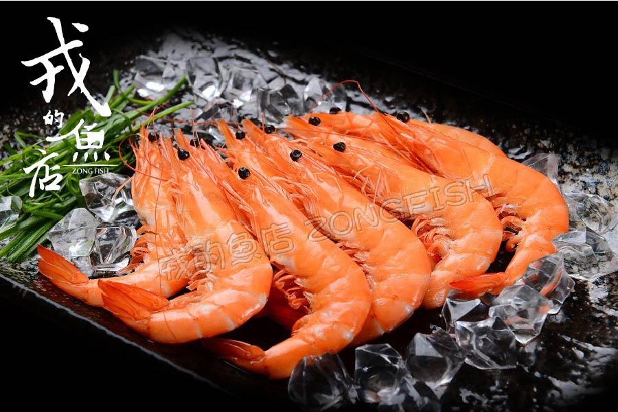 【特級熟白蝦 600g±10%/盒】 肉質鮮甜Q彈,料理超方便*戎的魚店*