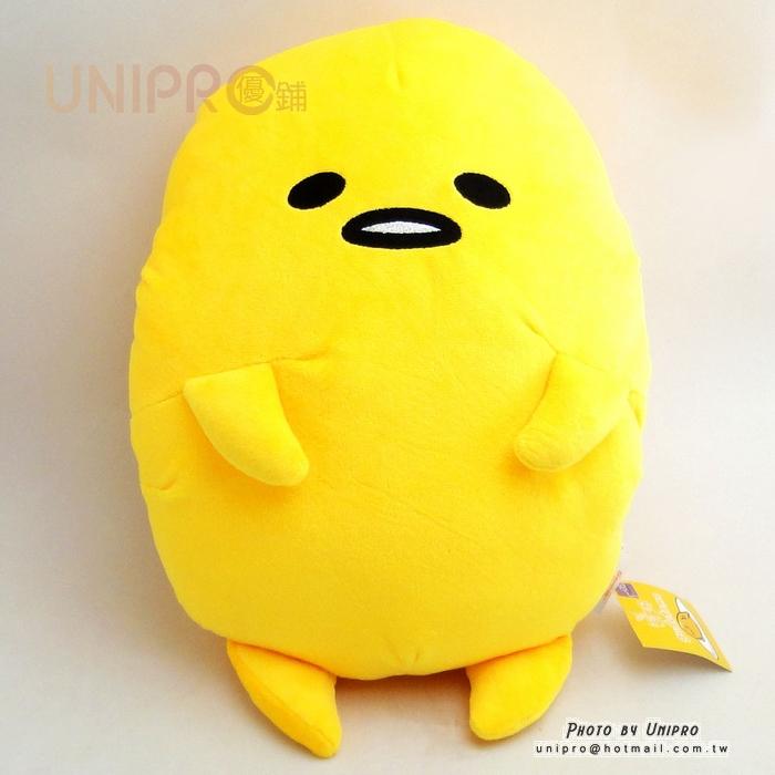 【UNIPRO】蛋黃哥 gudetama 蛋黃 38公分 暖手枕 抱枕 靠枕 絨毛玩偶 娃娃 三麗鷗正版授權