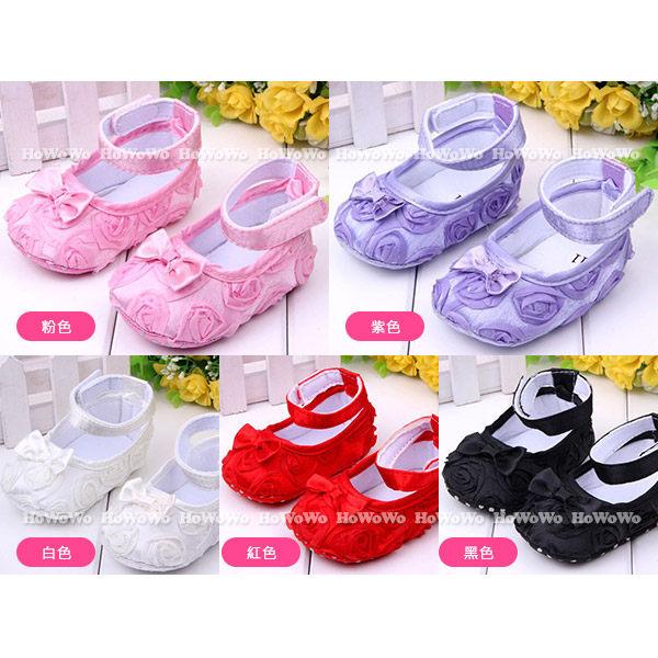 寶寶鞋 學步鞋 軟底防滑嬰兒鞋(11.5-12.5cm)  MIY0050