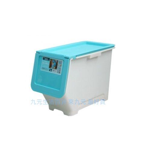 【九元生活百貨】聯府 LV600-1 前開式30L整理箱(藍) 置物 收納 LV6001