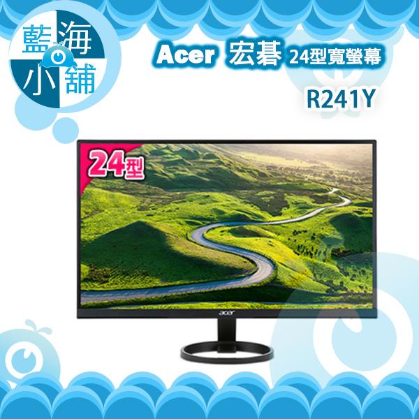 acer 宏碁 R241Y 24型 FullHD 時尚纖薄邊框型寬螢幕 電腦螢幕