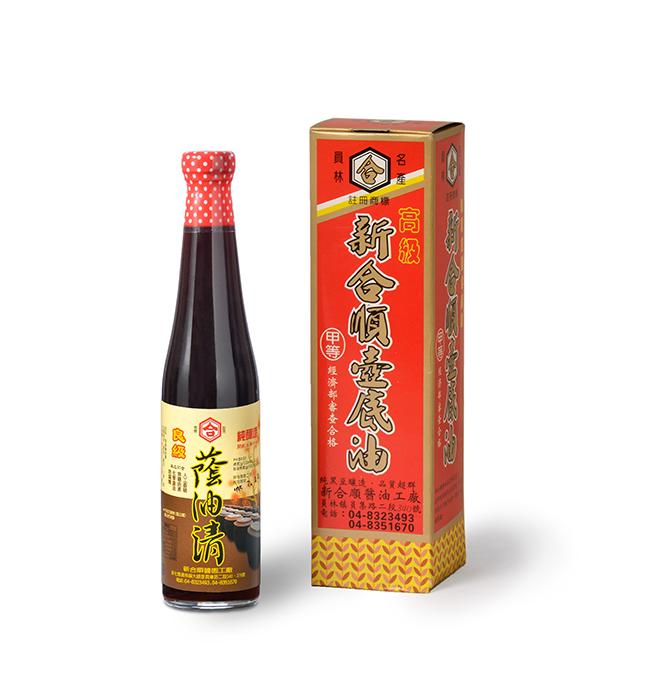【彰化金山腳】員林名產新合順醬園工廠-良級蔭油清