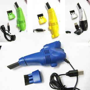 【U13081301】USB迷你吸塵器 電腦吸塵器/ 附LED燈